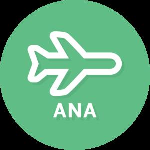 アメックスANAマイル移行2019年からの変更点