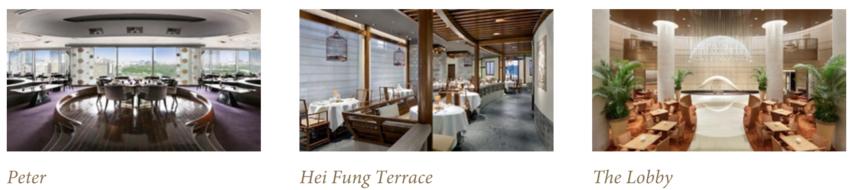 Peninsula東京レストランで15,000円キャッシュバック_Amex会員向け特典_レストラン
