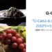 G-Callふるさと納税200円で5ポイント貯まるキャンペーン-Amex会員向け特典