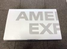 2020年American Expressプラチナ・カード会員向けバースデーギフト