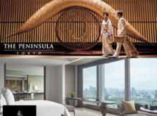 ザ・ペニンシュラ東京とフォーシーズンズホテルズにおける20%オフ-Amexクレジットカード会員向け特典