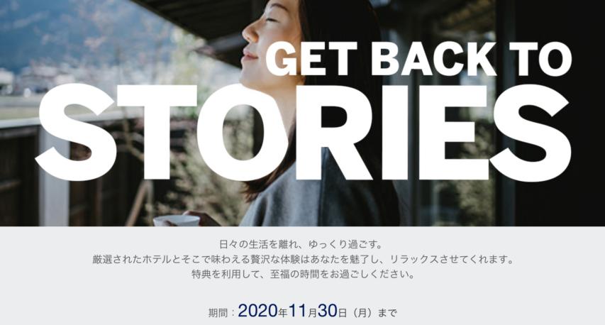 ザ・ペニンシュラ東京とフォーシーズンズホテルズにおける20%オフ-Amexクレジットカード会員向け特典_ロゴ